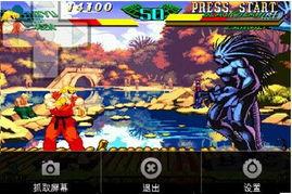 无敌动漫系统-超级漫画英雄对街霸v2.13,安卓手机游戏下载,apk游戏下载 优亿市场