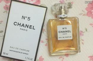 香奈儿5号香水价格 香奈儿5号香水多少钱一瓶