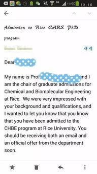 ...PhD 2, 祝贺世毕盟学员收获莱斯大学化学生物分子工程 PhD OFFER