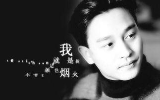 亚洲最帅男艺人排行榜上面还有好几个中国香港男明星,比如说李小龙...