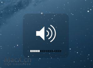 迎接新Mac 十大简单实用Mac使用技巧
