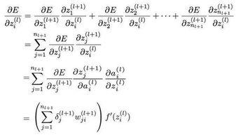 神经网络中 BP 算法的原理与 Python 实现源码解析