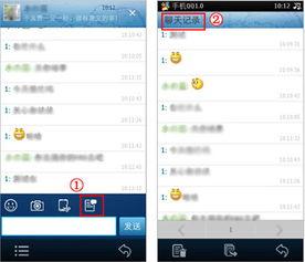 手机QQ怎么邀请好友加群呢