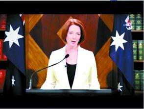 澳女总理录恶搞视频 世界末日来临 祝你们好运新闻频道