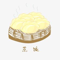 手绘美食冬至饺子图片素材 其他格式 下载 动漫人物大全