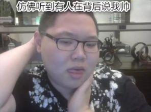 ...什么不直播了 熊猫TV正式宣布和PDD续约