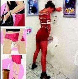 """...公厕开始试用.女性只要用一个""""导流器""""就能站着小便.-女用站立..."""