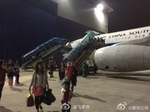 珠海飞北京航班起飞后发生异响 安全降落广州-最新最全的民航消息,...