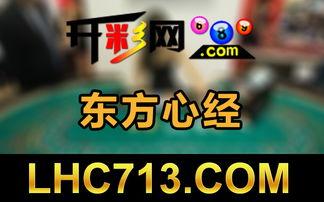 香港正版挂牌资料 六合彩开奖日期时间 香港正版挂牌资料