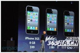 iPhone关键字说明-合肥网民购买iPhone 4注意事项