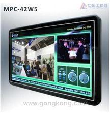 安勤发表MPC 42W5,42英寸超薄型智能省电电子广告牌