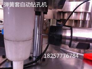 自动钻孔机 多工位自动钻孔机 自动铰孔机