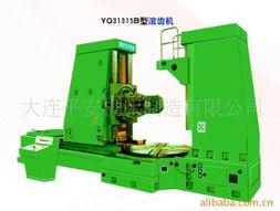 1180/YA31200/YQ31315B/YQ31400最大加工模数12/16/1