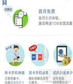 腾讯王卡怎么注销 腾讯王卡注销方法