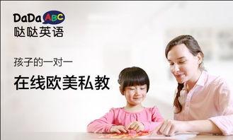 abc300在线观看-妈妈是超人 梅婷重燃事业心 哒哒英语 DaDaABC 助...