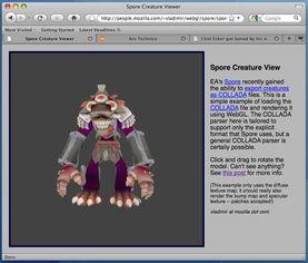 ...L5网页,无需插件即可将网页3D化