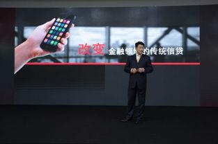 飞贷金融董事长唐侠公布了一组数据,中国有五千万家以上的小微企业...