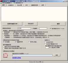 PDF文件加密器V9.1 Pdf2exe,加密pdf文档并可以一机一码授权,禁...