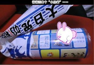 现货六一特价,儿童节大小朋友礼物,巨型大白兔奶糖