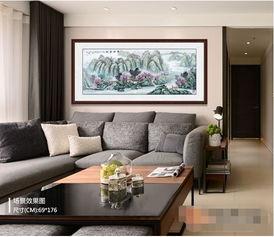 现代简约客厅挂画山水画 一眼就爱上这个家