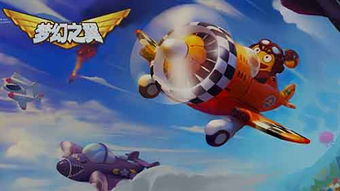 梦幻之翼游戏 梦幻之翼官网 攻略 秘籍 我去玩梦幻之翼专区