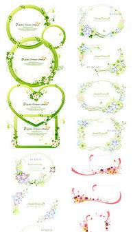 ai格式花朵图片素材 ai格式花朵图片素材下载 ai格式花朵背景素材 ai格...