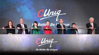 中国联通国际有限公司CUniq移动业务美洲发布仪式-中国联通国际公司...