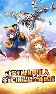天域幻想360版下载,天域幻想下载360版 v1.4.0 网侠手游站