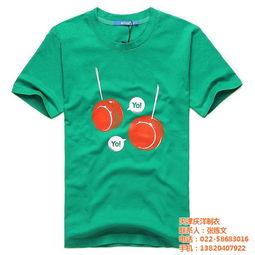 广告衫 低价班服订做 天津班服批发的厂家 批发毕业衫厂家最低优惠价格