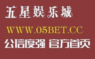 江苏11选5走势图 基本走势 走势图 温格不愁工作 曝巴黎准备邀请他 双...