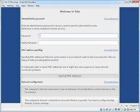 如何使用Linux,让你在网上保持匿名