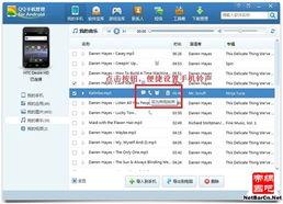 (3)【我的视频】是QQ手机管理中的视频管理版块,您可以进行手机电...
