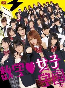 椎名桃子-数学女子学园DVD BOX 初回限定版