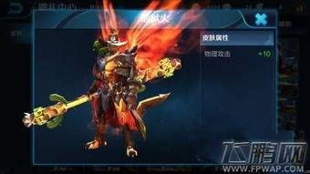 王者荣耀模型卡bug攻略介绍