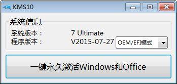 使用Windows10专业版后的感受