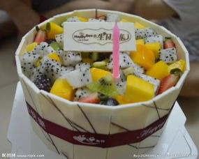 生日蛋糕 水果蛋糕 火龙果图片