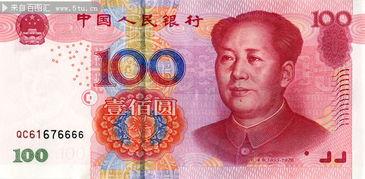 ...片素材描述: 100元人民币图片 钱币 中国货币 红色的钱 一百元 ...-...