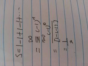 ........这样无限加下去,最后的答案是1 2
