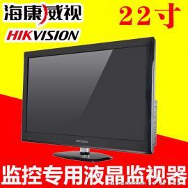 海康威视22寸液晶监视器 监控专用显示器LED屏幕-监视器图片
