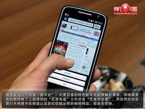 诺基亚N8-00手机使用说明书:[3]
