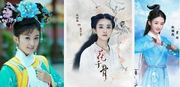 赵丽颖:《陆贞传奇》、《花千骨》、《青云志》、《蜀山战纪之剑侠...