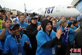...87飞机的启动用户日本ANA航空公司.波音公司工人欢欣鼓舞庆祝交...