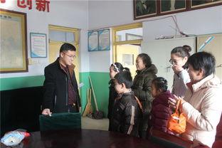 王总勉励三名小学生要努力学习-衡水泰达地产总经理捐助中华街小学...