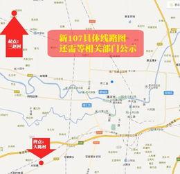 漯河新107要挪到这 预计今年开工