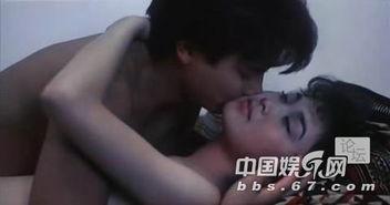 温碧霞复出拍三级片 与刘德华早年激情戏曝光