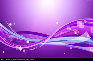 紫色简约模糊背景素材图片免费下载 编号5786397 红动网