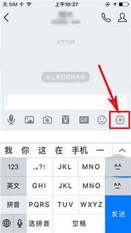 手机QQ视频通话时怎么设置左右分屏