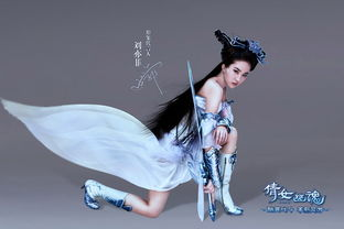 ...今启 与刘亦菲穿越千年之恋