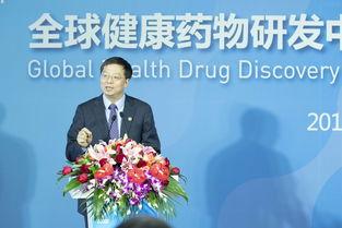 ...药物研发中心 GHDDI 入驻仪式在京举行 新闻大事件 清华大学药学院