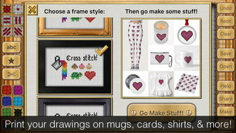 ...r Draw Realistic Embroidery